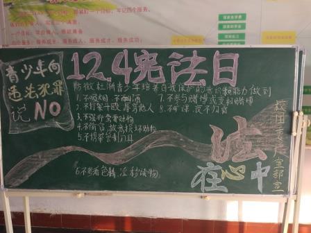 钱柜qg777,钱柜777老虎机官网法制黑板报