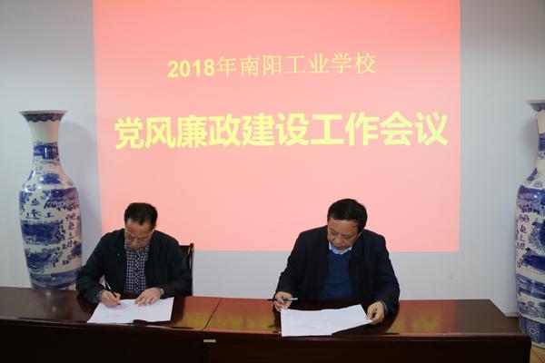钱柜qg777,钱柜777老虎机官网刘延召校长和王岩书记