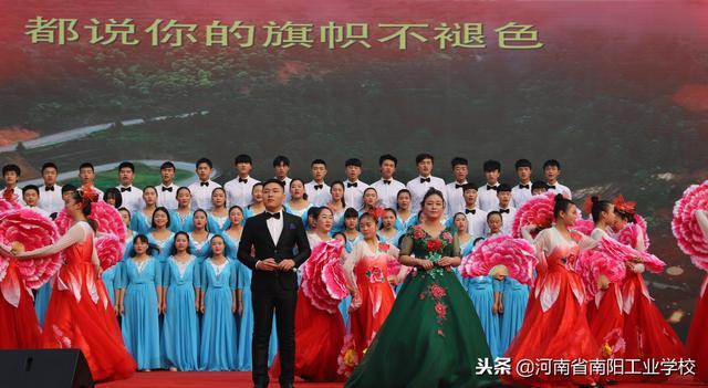 2018年南阳市全民终身学习周启动仪式 在钱柜qg777,钱柜777老虎机官网如期举行